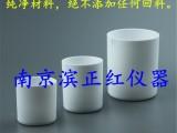 土壤行业用 PTFE(四氟)烧杯