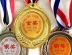 水晶奖杯、金属奖牌、木质奖牌、及各种金属制品