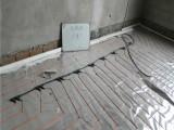 碳纤维电热线发热线加热线生产厂家