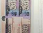 静安区收购钱币人民币回收价