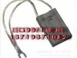 EG99T碳刷,EG289碳刷,EG389碳刷