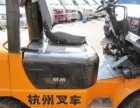 合力、杭叉二手叉车出售,15年新款10吨叉车实惠价包送