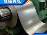 DT4C电磁纯铁卷,电工纯铁冷轧薄板,纯铁分条