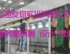 专业生产定制销售各型号活动房、集装箱、货柜、货架
