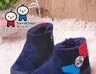 运动鞋帆布鞋供应5至25元适合批发零售鞋店庙会甩卖小本创业