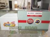 彩票柜烟草展示柜烟酒柜台彩票柜中国体育彩票展示柜定做