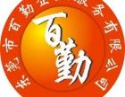 东莞公司注册 代理记账 商标注册,年检,年审