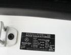 奔驰 E级双门轿跑车 2014款 E200 2.0T 自动首付一