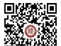 聊城大学MBA中心备考2017MBA在职研究生考前辅导