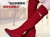 厂家直销2014秋冬新款过膝靴长靴女靴子长筒靴韩国坡跟冬靴加绒