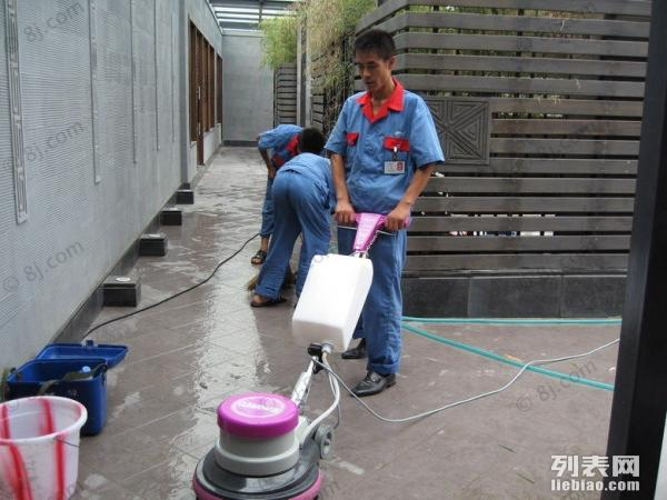 15252155369-较专业的保洁公司,所有保洁工具自带!