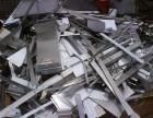 成都库存废旧金属回收废铜废铁回收铝合金回收不锈钢回收公司