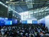 中國高等教育綜合能源建設裝備博覽會