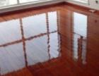金华专业地毯沙发清洗 地板打蜡 大理石翻新养护