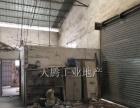 大良金斗工业区,2000方星棚结构厂房