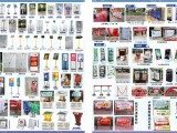 打印复印快照蓝图标书装订合同菜单过塑纪念册名片宣传单折页画册