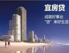 徐州正规抵押贷款