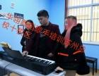 苏州华翎舞蹈学校唱跳班培训包分配全国免费转校一次缴费终身教学