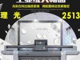 深圳中科创客uv平板打印机广告手机壳uv加工彩印机厂家直销