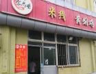 海信产业园生活区100平米饭店转让腾铺网