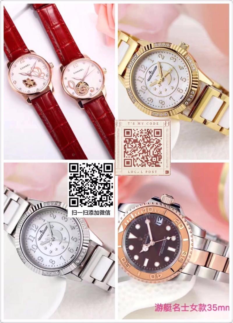 北京仿劳力士男表价格劳力士男表高仿浪琴手表,
