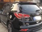 现代 2013款全新胜达2.4L 自动两驱智能型