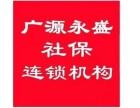 北京社保代缴,档案进京,档案补办,档案激活