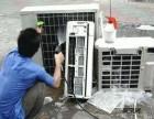 南充营山美的空调售后中心_美的空调厂家指定售后