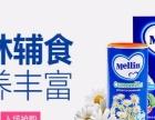 三九妈咪网【美林专场美林Mellin辅食】