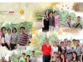 同学聚会纪念册 相册,融入式排版:无形胜有形!