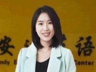 重庆的英语口语培训价格【安迪英语免费试听】