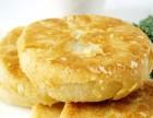 最新小吃加盟榜,哈皮牛爷馅饼,5平店,月赚3万