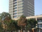 瓯海区府金融中心500平米出租价格超便宜