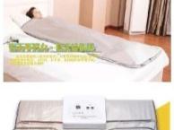 排酸毯,可以用于减肥,排身体的酸毒,