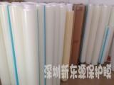 PE保护膜透明 耐高温保护膜 塑料贴膜 成品保护膜