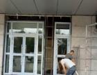 卷帘门,电动车库门,型材门