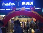 果缤纷时尚水果品牌连锁 重庆水果店加盟就选果缤纷