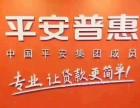 武汉武昌傅家坡终于找到哪里可以汽车抵押贷款呢