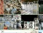 专业高价上门回收废旧空调.中央空调.电脑.电机