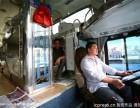 客车)青岛坐到北京客车(汽车时刻表)多少钱?有多远+几点到?
