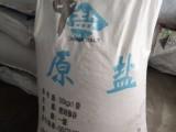 供应工业级大粒盐(工业盐)今日价格/北京大兴工业盐批发商