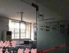 温州电脑培训班瓯越电脑培训学校