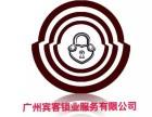增城凤凰城开锁换锁公司电话快速上门换锁翡翠绿洲装密码指纹锁