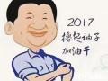 昆明动画制作公司 昆明二维动画 MG动画 Flash动画