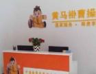 黄马褂曹操到健康家政,项目创新,设备先进