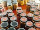 西双版纳特色美食【油炝牛皮】景洪市区内送货上门