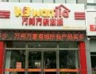 锦绣华城二层沿街,小区地暖宽带,