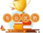 密云公司注册找荣飞代办,提供免费注册地址,及办照手续