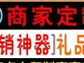 中国爱聊网络电话系统加盟投资金额 1万元以下