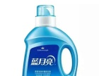 投资小项目厂家直供洗衣液洗洁精洗发水生产